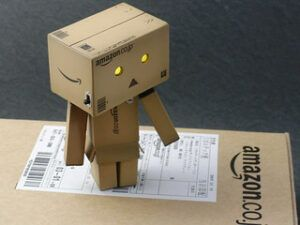 amazon-box-man